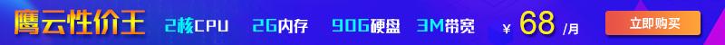 新加坡云服务器独享IP有哪些好处?